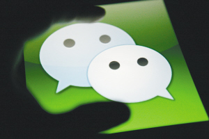 WeChat was designed as a way to communicate, but right now it has developed as a social commerce platform.